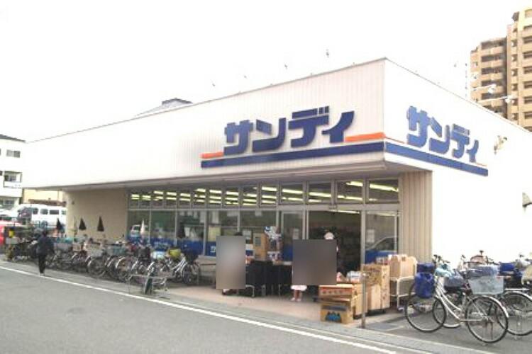 スーパー サンディ山科椥辻店