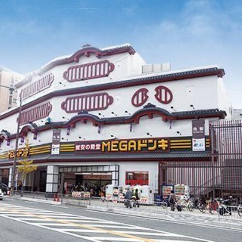 ショッピングセンター MEGAドン・キホーテ京都山科店