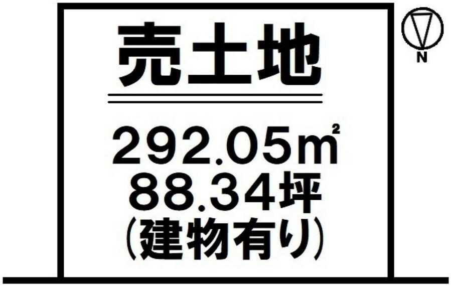 土地図面 【292平米】モノレール市立病院前駅徒歩5分!建築条件なし!松島小学校まで徒歩4分(約320m)!