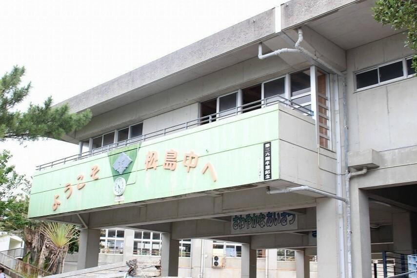 中学校 松島中学校