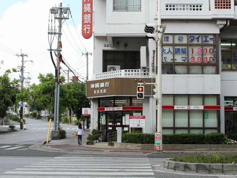 銀行 沖縄銀行 末吉支店