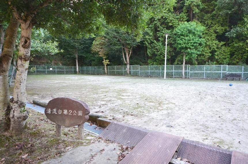 公園 【公園】清流台第2公園まで867m