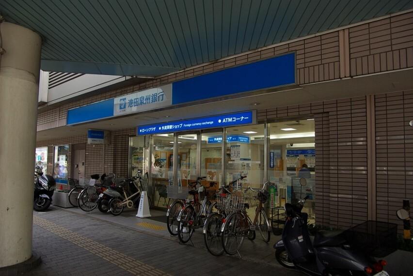 銀行 【銀行】池田泉州銀行 川西支店まで1221m