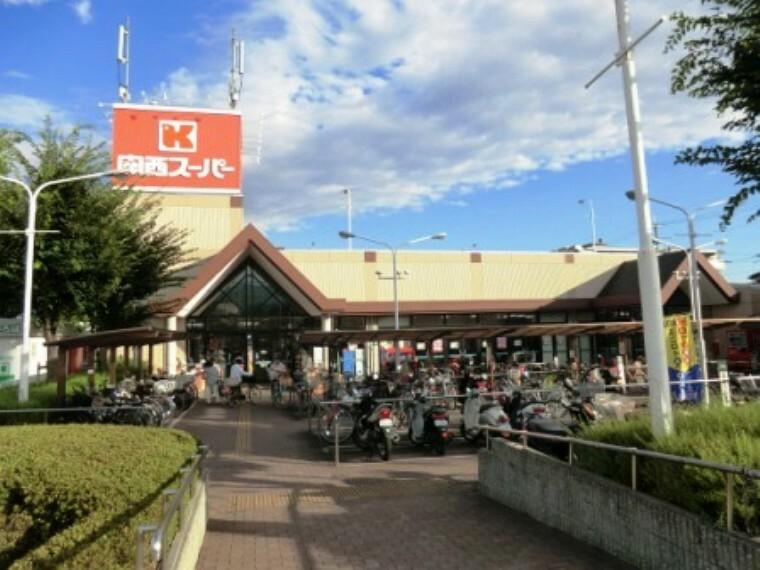 スーパー 【スーパー】関西スーパー荒牧店まで1455m