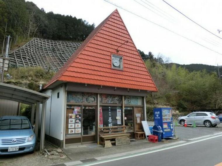 スーパー 関屋大野精肉店