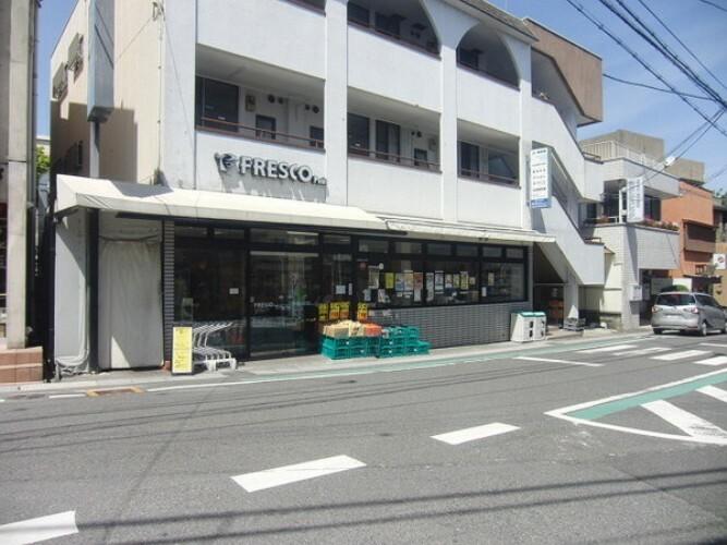 スーパー フレスコプチ膳所駅前店 【営業時間】8:00~22:00