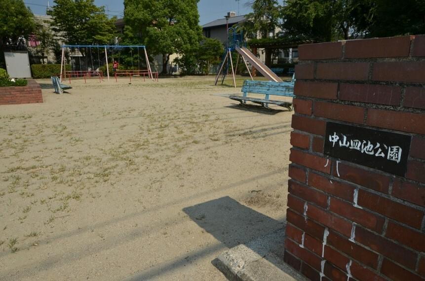 公園 【公園】中山皿池公園まで158m