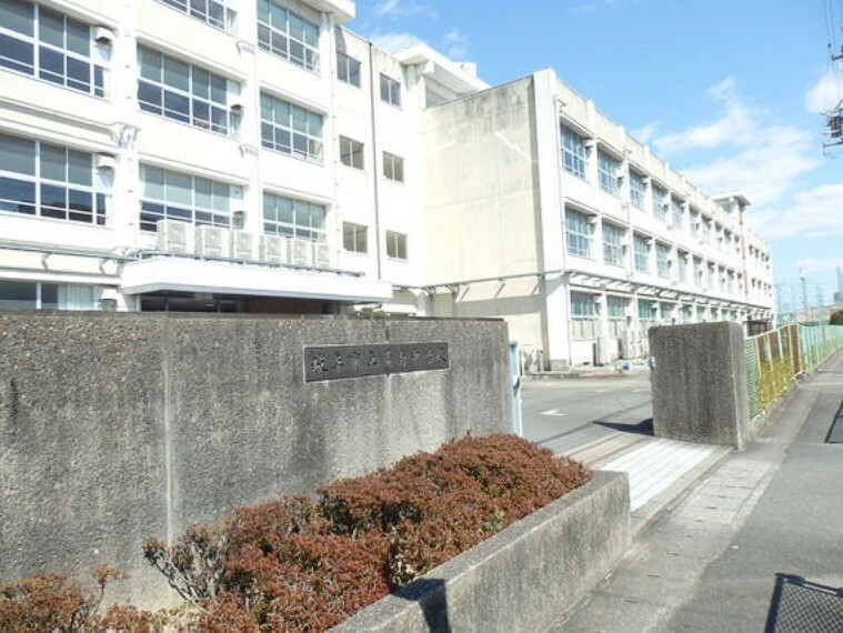 中学校 陽南中学校まで徒歩約7分。(約500m)