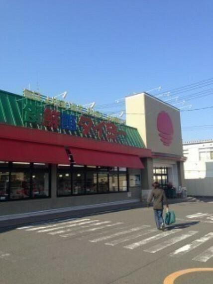 周辺の街並み 食鮮館タイヨー二の丸店