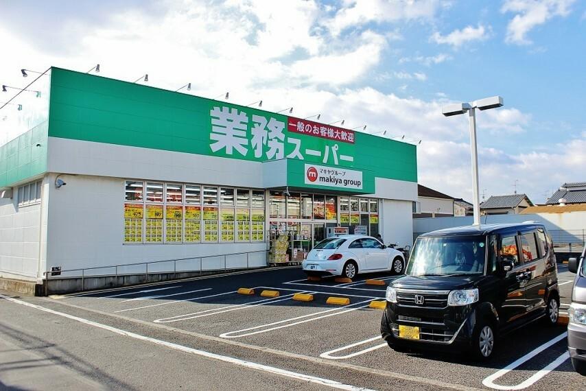 スーパー 業務スーパー 清水店