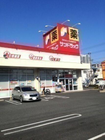 周辺の街並み サンドラッグ清水店