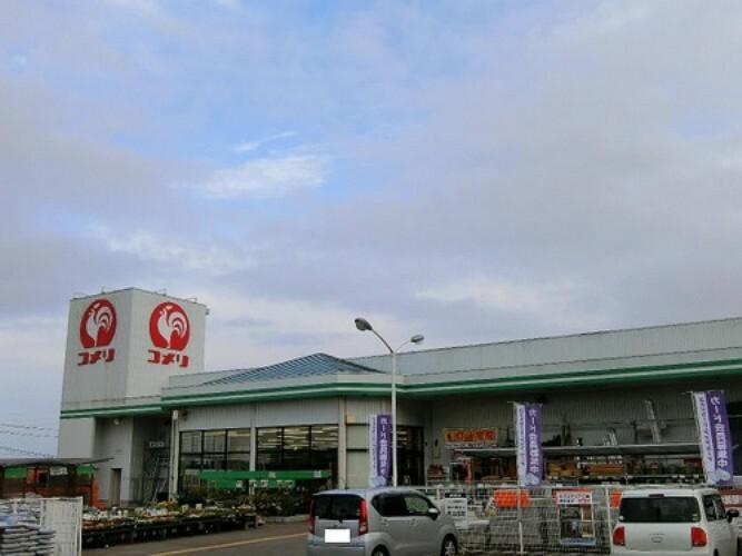 スーパー コメリハード&グリーン 山元店 徒歩15分(約1200m)