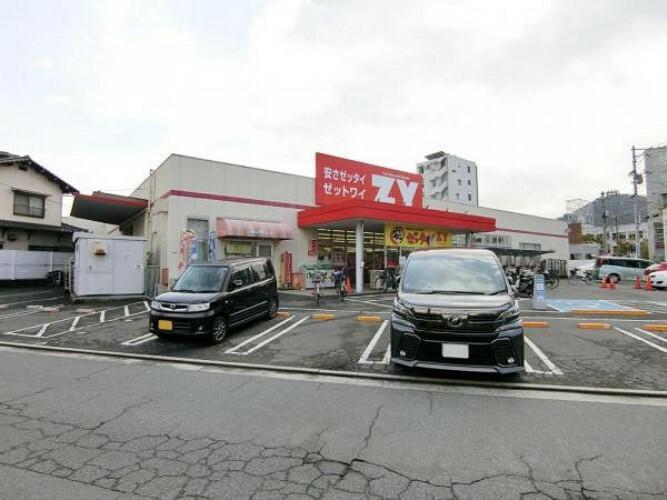 スーパー フジ・ZY東雲店