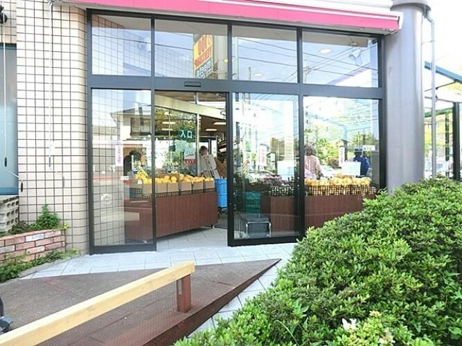 スーパー 食品館おば美しが丘店徒歩12分
