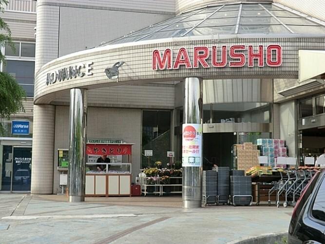 スーパー 丸正横浜荏子田店徒歩5分