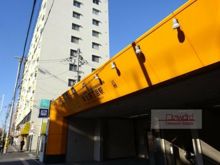 【駅】大阪メトロ今里筋線:瑞光四丁目駅まで1040m