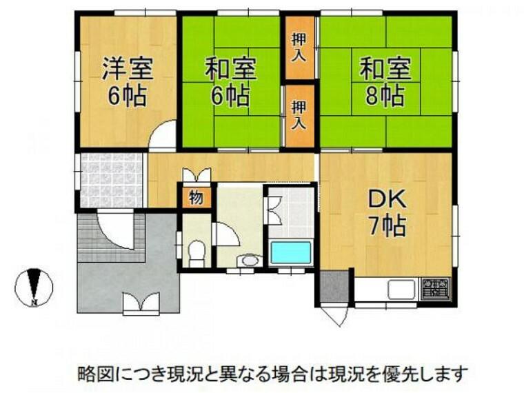 間取り図 全居室6帖以上の広々とした3DKの間取りです