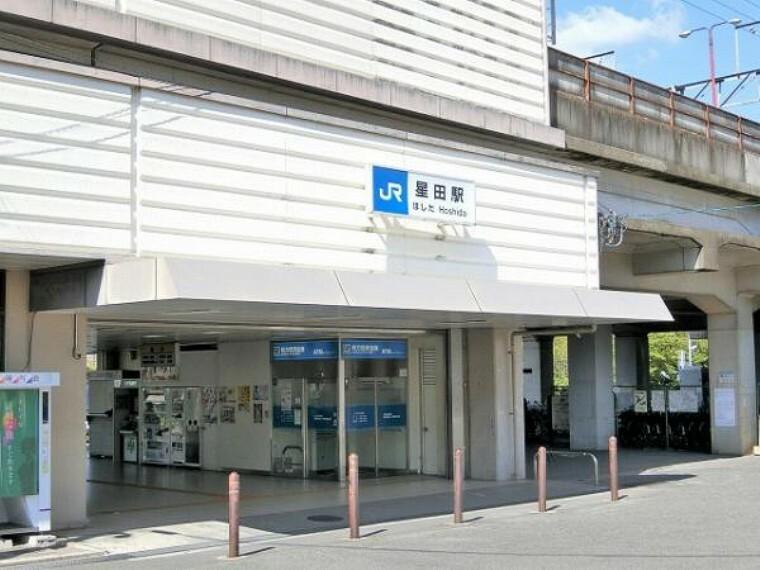 JR片町線「星田」駅をご利用いただけます