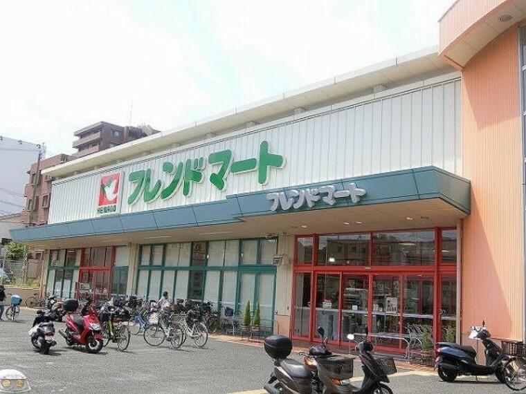 スーパー フレンドマート 東寝屋川店
