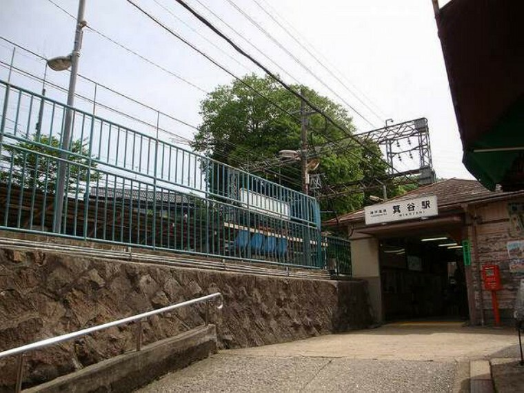 箕谷駅(神鉄 有馬線) 箕谷駅(神鉄 有馬線)