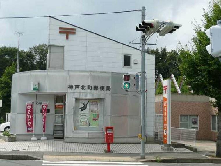 郵便局 神戸北町郵便局 神戸北町郵便局