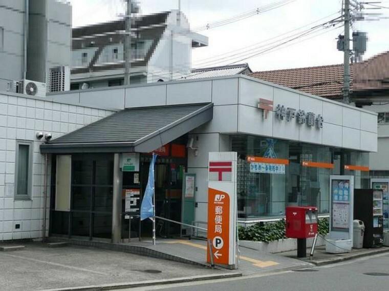 郵便局 神戸鈴蘭台郵便局 神戸鈴蘭台郵便局