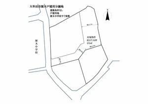 大牟田市大字歴木