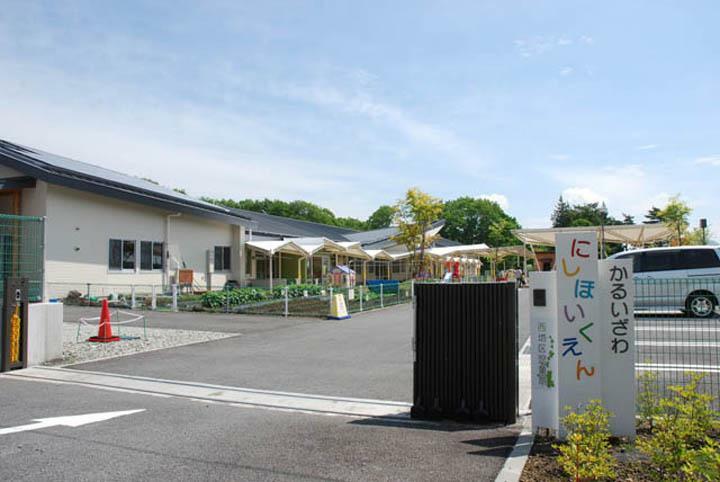 幼稚園・保育園 西保育園