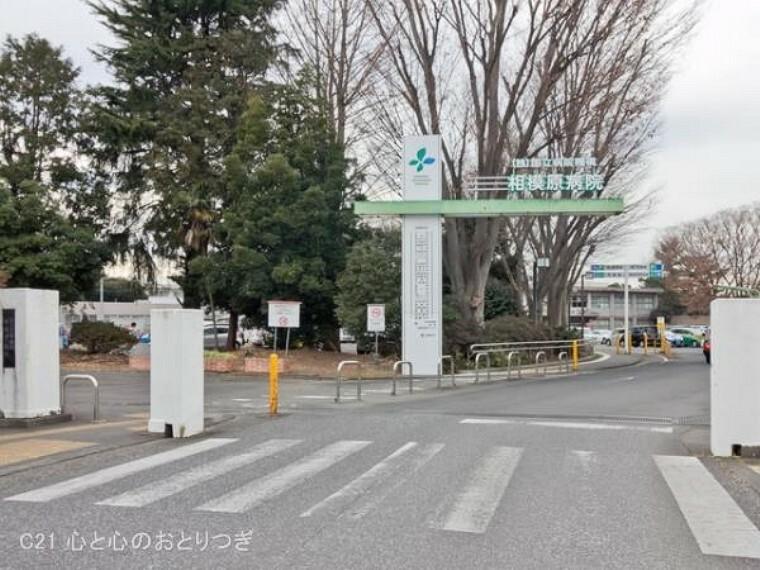 病院 独立行政法人国立病院機構相模原病院