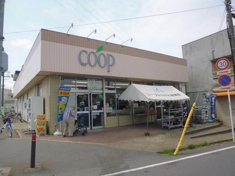 スーパー ユーコープ麻溝店