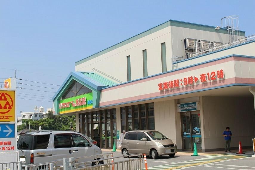 スーパー サンエーV21食品館真嘉比店