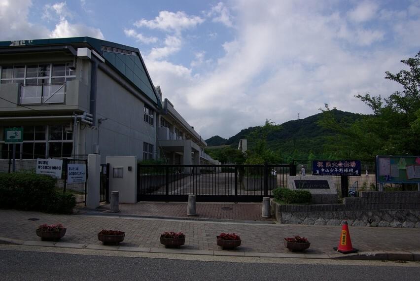 小学校 【小学校】宝塚市立山手台小学校まで1394m