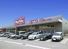 スーパー マックスバリュエクスプレス三島谷田店