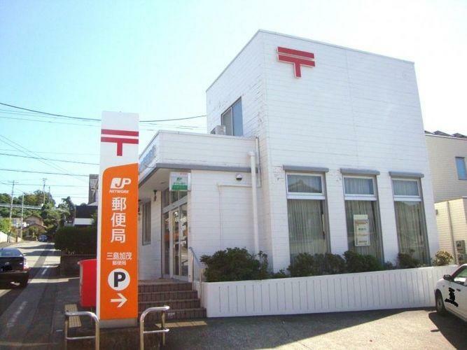 郵便局 三島加茂郵便局