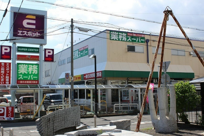 スーパー エスポット静岡東店