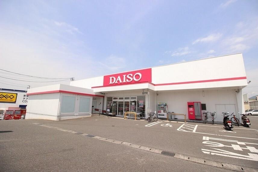 DAISO静岡川合店