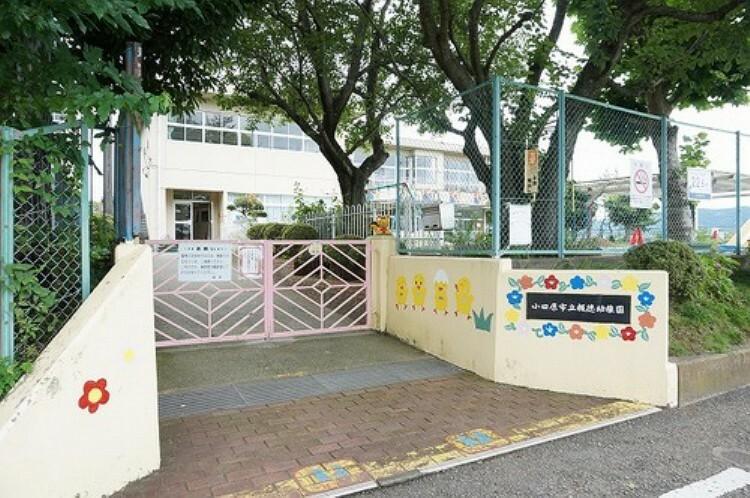 幼稚園・保育園 報徳幼稚園まで約850m