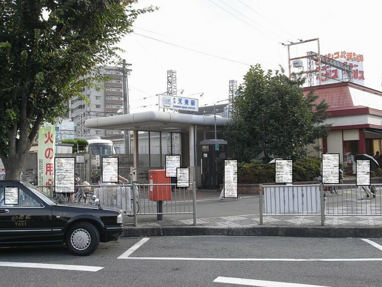 周辺 近鉄南大阪線「河内天美」駅