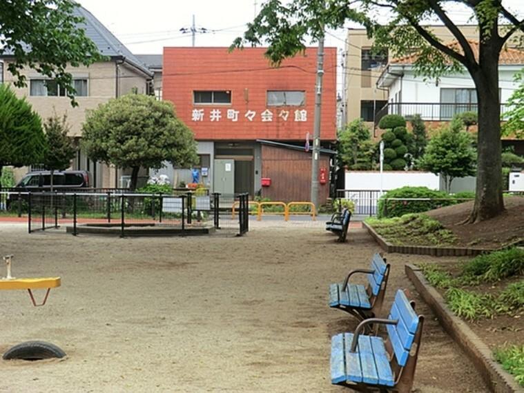 公園 新井町公園