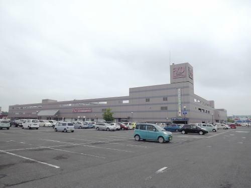 ショッピングセンター FKDショッピングモール宇都宮インターパーク店 栃木県宇都宮市インターパーク6丁目1-1