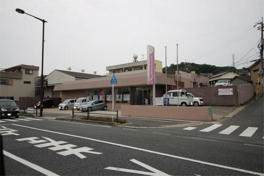 銀行 西中国信用金庫汐入支店