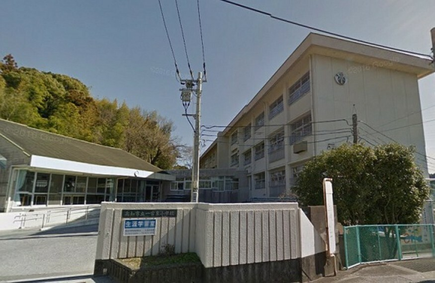 小学校 【小学校】高知市立一宮東小学校まで1152m