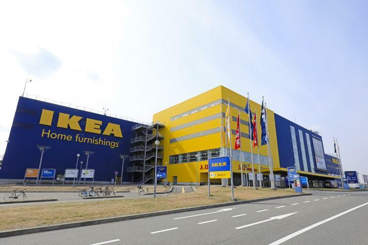 ショッピングセンター IKEA鶴浜