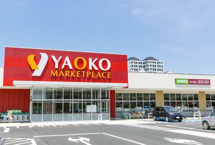 スーパー ヤオコー千葉ニュータウン店(約950m・徒歩12分)