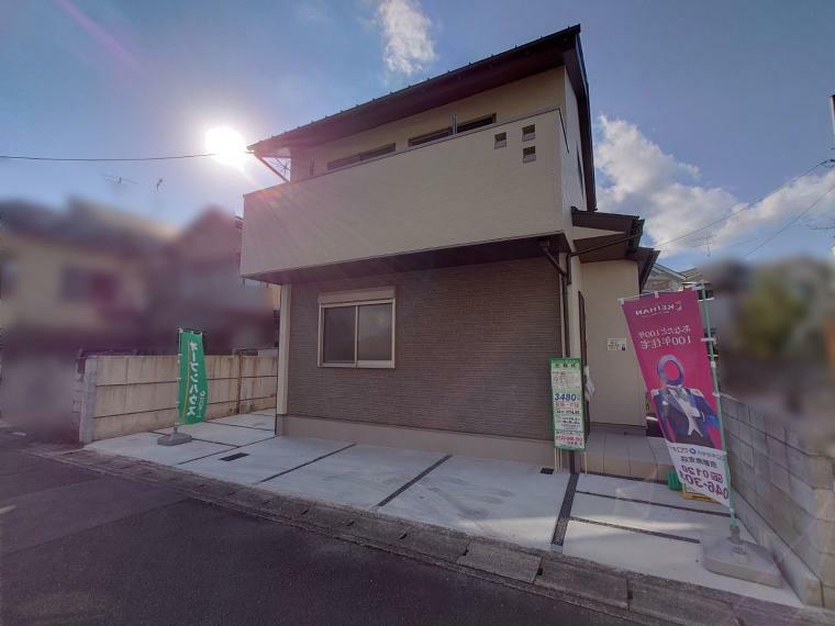 (株)ゼロ・コーポレーション京都南支店