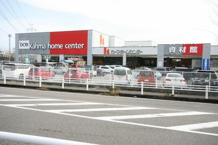ホームセンター DCMカーマ 三好インター店