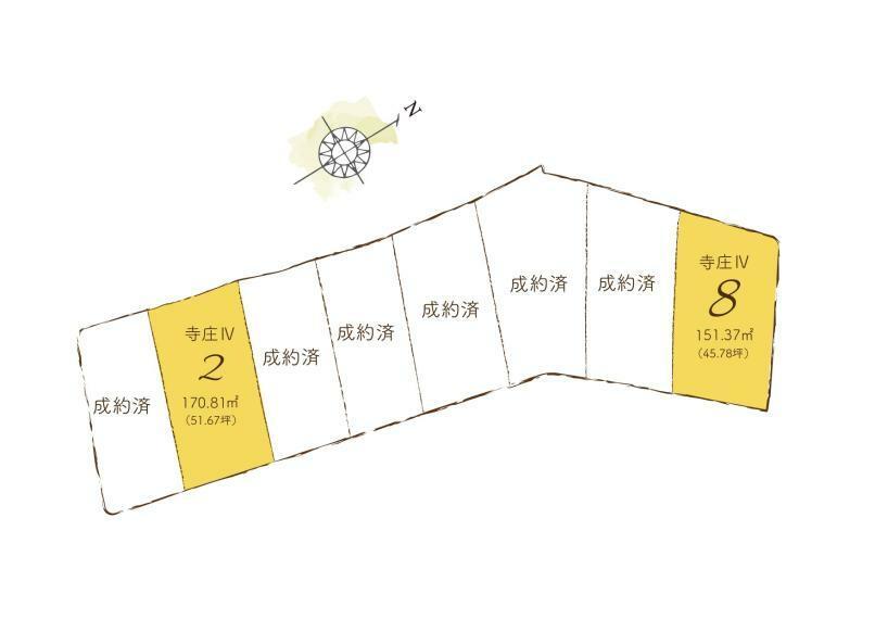 区画図 【ル・メイユールヴィレ寺庄4】 ご好評につき残り2区画です ■2号地 170.81平米(51.67坪)764万円 ■8号地 151.37平米(45.78坪)723万円