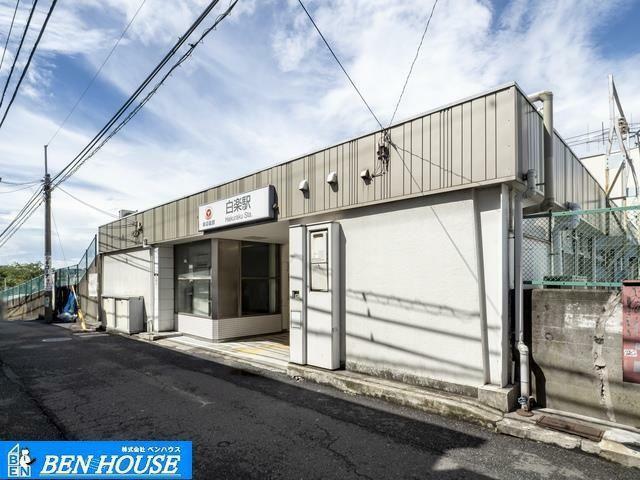 東急東横線「白楽」駅 距離720m