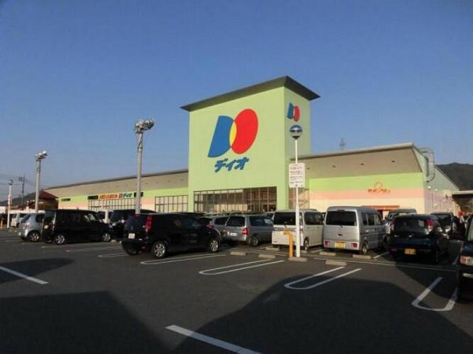 スーパー ディオ熊野店