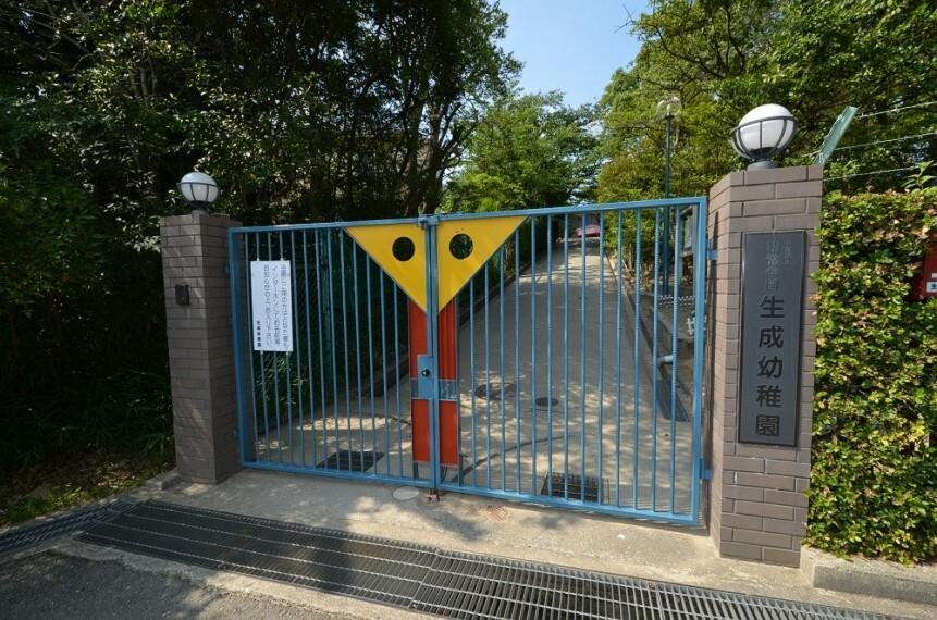 幼稚園・保育園 【幼稚園】生成幼稚園まで878m